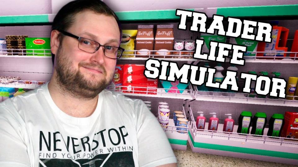 s76e01 — Trader Life Simulator #1 ► КУПЛИНОВ ОТКРЫЛ СВОЙ СУПЕРМАРКЕТ