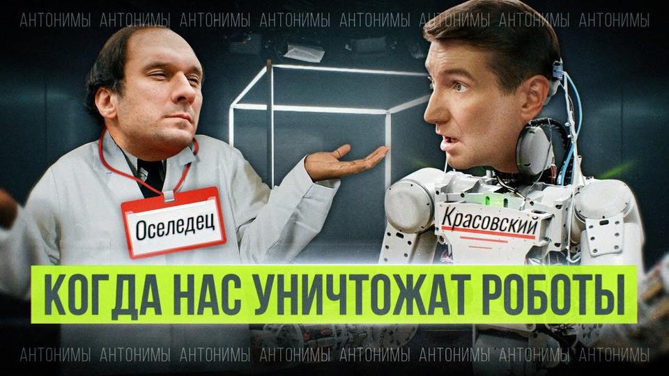 s01e28 — Искусственный интеллект, наука в России и санкции. Иван Оселедец