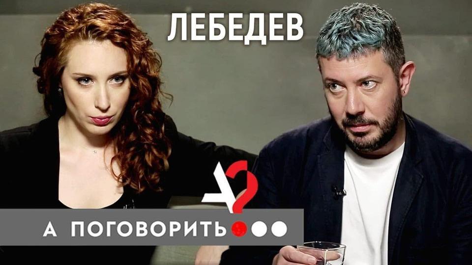s03e03 — Артемий Лебедев про шутку с побегом, президенте Собянине и логотипе за 100 тысяч