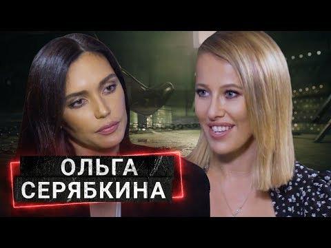 s01e30 — СЕРЯБКИНА - как полюбила Фадеева, закрутила с Окси и разочаровалась в Темниковой   ОСТОРОЖНО СОБЧАК!