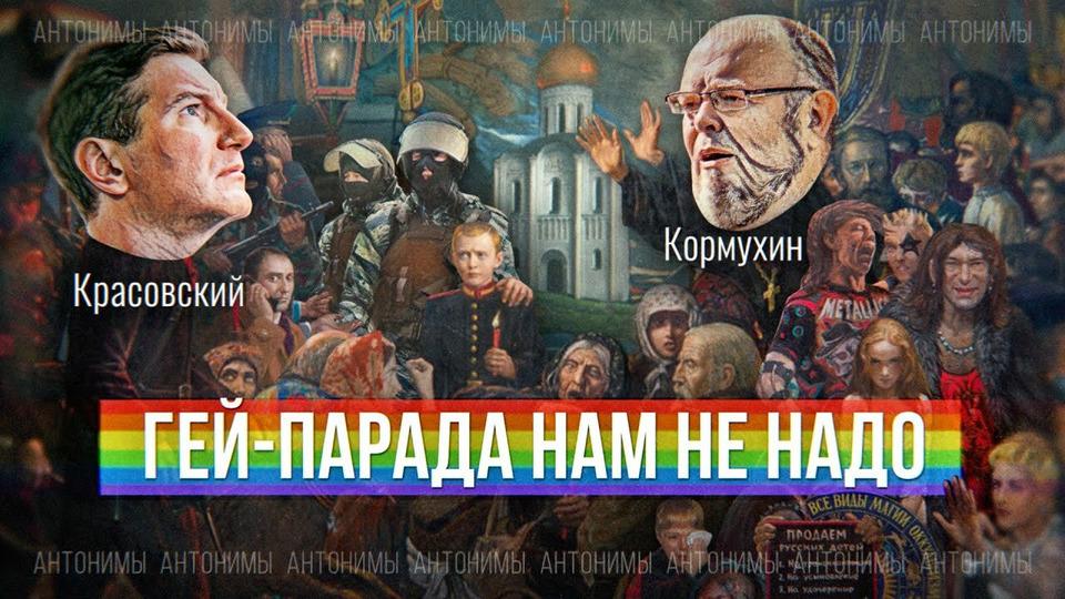 s01e32 — Православие или радикализм? Лидер «Сорока сороков» Андрей Кормухин