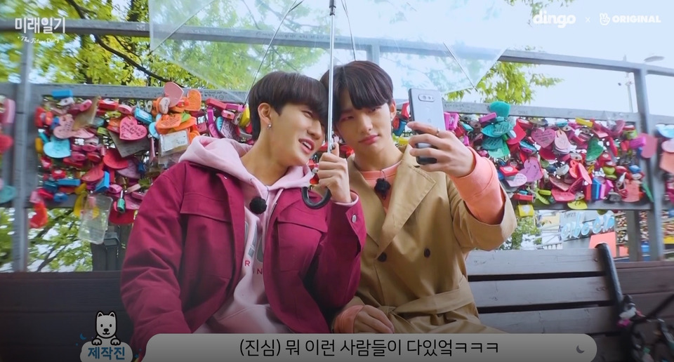 s2018e246 — [Dingo Music] What made the skiz members cry in Namsan?