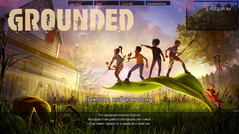 s2021e162 — Grounded #7 (3D)
