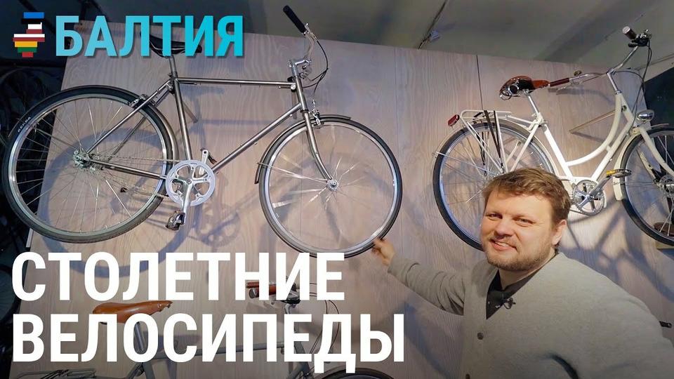 s03e16 — Возрождение велосипедной легенды