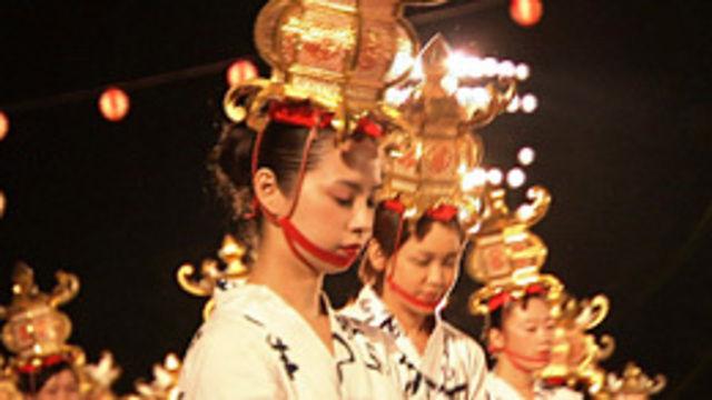 s2014e32 — Appreciating Abundance - Kumamoto Pref.