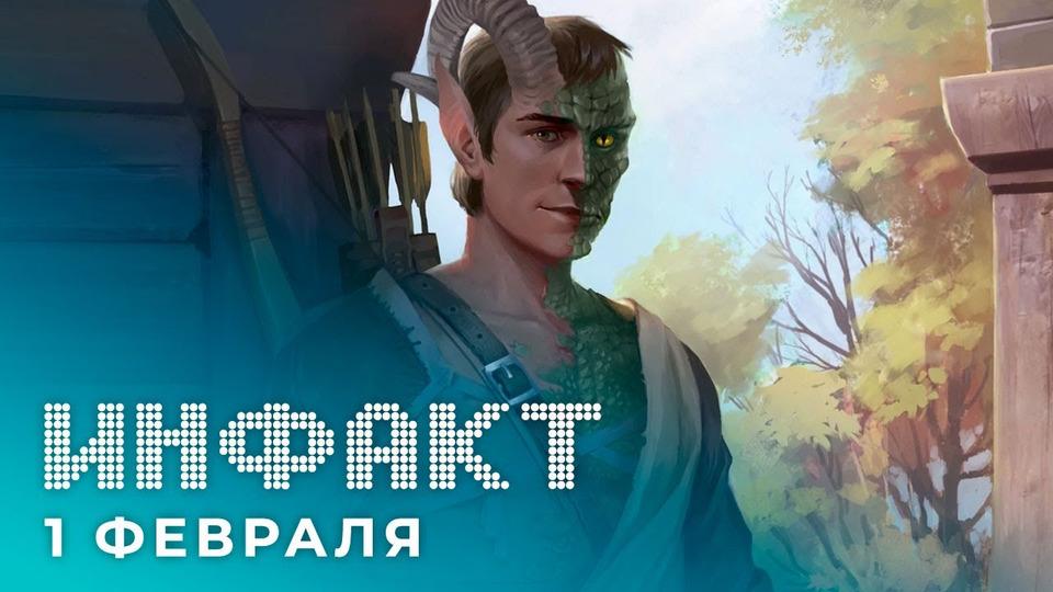 s07e19 — Детали оKing's Bounty II, Glitchpunk изПольши, «бета» новой Pathfinder, геймплей Re: Verse…