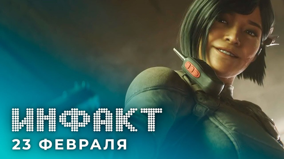s07e35 — Развитие икроссоверы Siege, RTS поHalf-Life 2, польский премьер вTekken 7, WD: Legion Online…