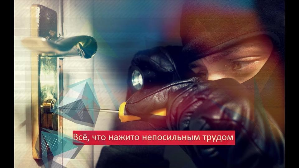 s02e03 — КВАРТИРУ ВЕЧНОГО ОБОКРАЛИ!!!