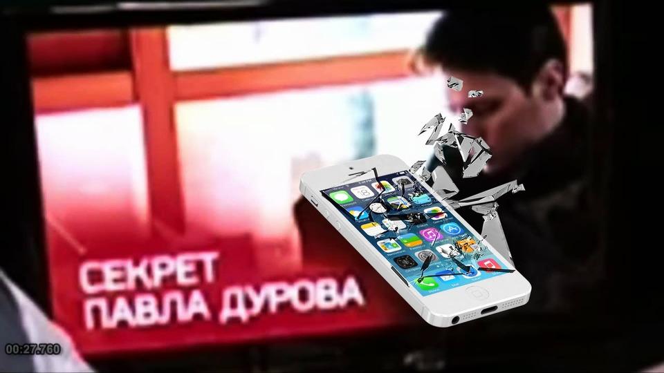s03e34 — Пиздабол Данила Кашин: ДУРОВ РАЗБИЛ ТЕЛЕФОН