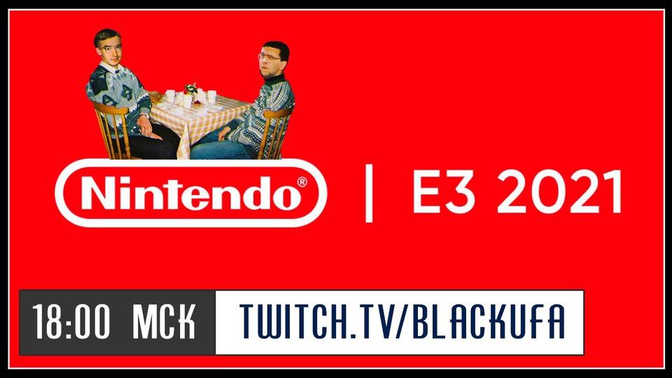 s2021e138 — Sable (демо) // неПрофессиональный E3 2021— Nintendo Direct
