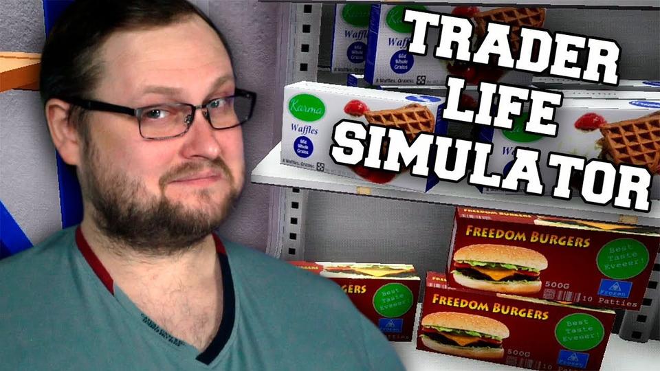 s76e03 — Trader Life Simulator #3 ► КУПИЛ ХОЛОДИЛЬНИК ИЗАБОЛЕЛ