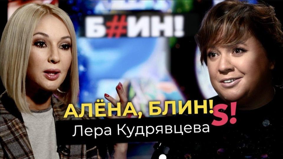 s01e08 — Лера Кудрявцева— три попытки ЭКО, пластические операции ичудовищная история домашнего насилия