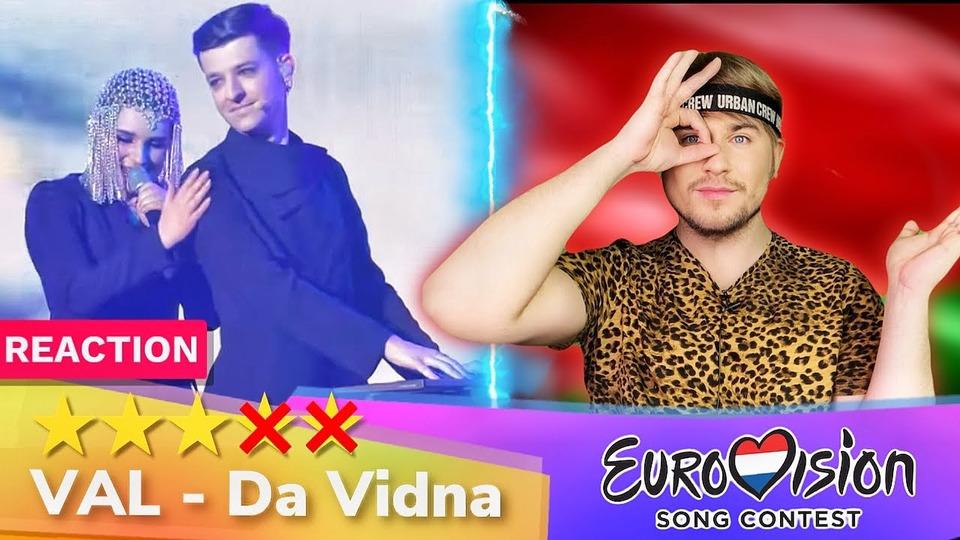 s04e32 — VAL— Da Vidna— РЕАКЦИЯ (Беларусь Евровидение 2020 Eurovision Belarus)