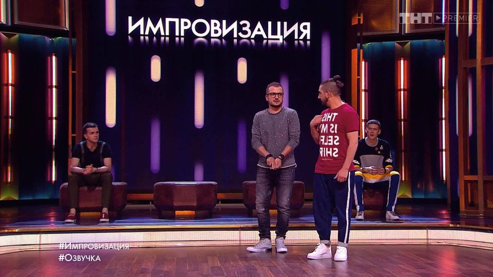 s04e17 — Выпуск 94. Екатерина Решетникова и Игорь Рудник