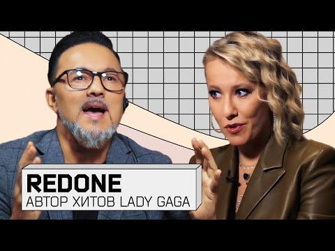 s02e28 — RedOne: про работу сLady Gaga, путь кGrammy изнакомство сМоргенштерном