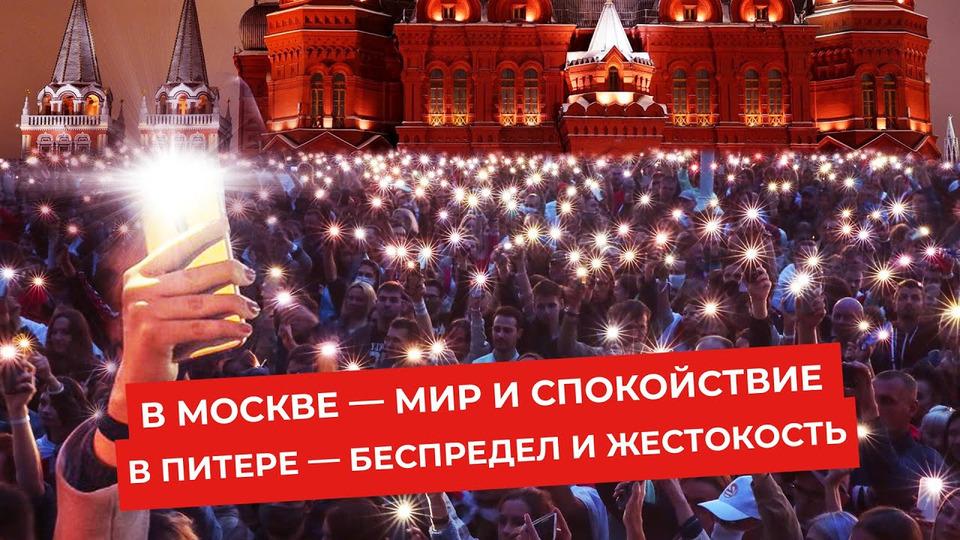 s05e68 — Финальная битва Навального: как Россия пережила митинг 21апреля