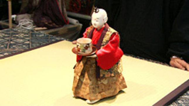 s2014e03 — A Passion for Mechanical Magic - Aichi