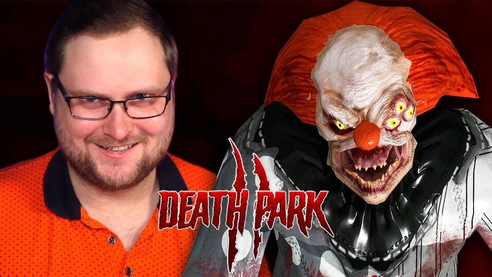 s2021e00 — Death Park 2 #1 ► МЫТЕБЯ ЗАЖДАЛИСЬ