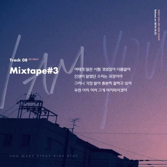 s2018e192 — [Inst. Lyric Card] «I am YOU: Mixtape#3» #8