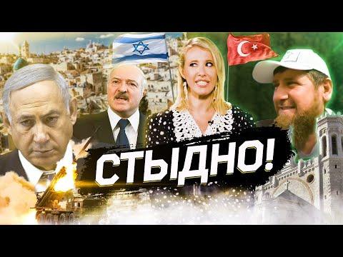 s02 special-35 — Лукашенко зачищает Беларусь, Кадыров угрожает смертью. Быть заИзраиль стыдно. ОСТОРОЖНО: НОВОСТИ!