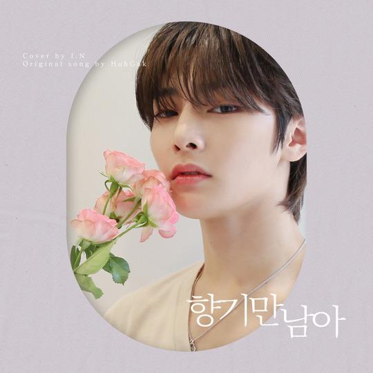 s2021e103 — [SKZ-RECORD] I.N «향기만 남아» Cover (원곡: 허각)