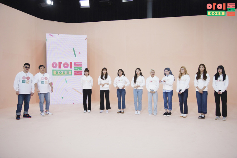 s02e14 — Idol Room 1st Anniversary Special with TWICE Part 1