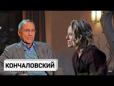 s02e29 — АНДРЕЙ КОНЧАЛОВСКИЙ: о«Дорогих товарищах!», русском народе и«Оскаре»