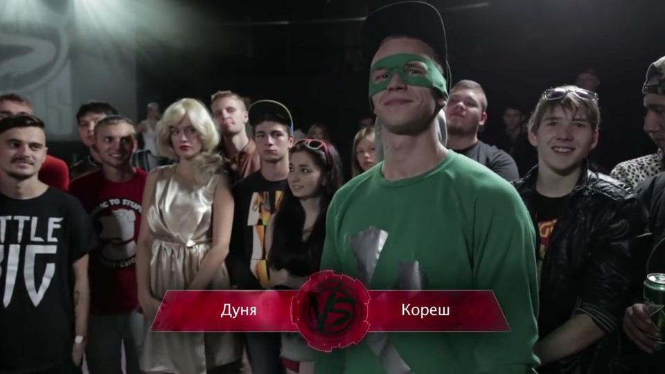 s02e21 — Versus Межсезонье #4: Дуня vs Кореш