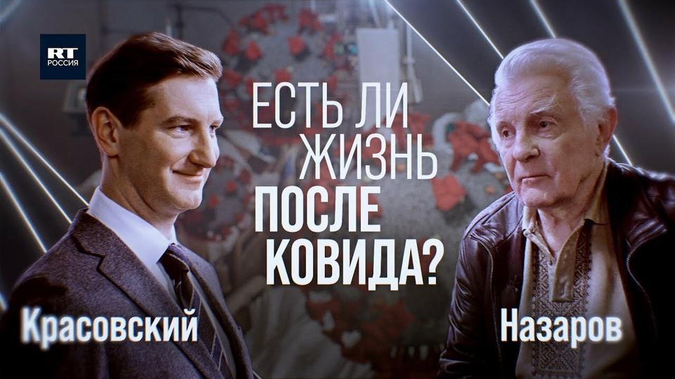 s01e03 — Актёр Юрий Назаров: о коронавирусе, реанимации, постковиде, Лановом