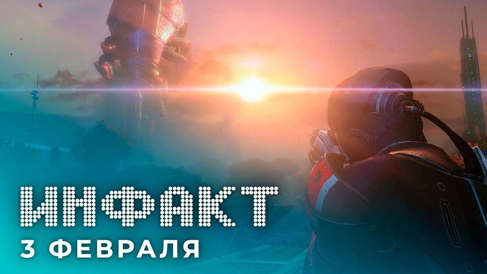 s07e21 — Всё оремастере Mass Effect, 30 лет id Software, Capcom оледи Димитреску, китайская DMC…