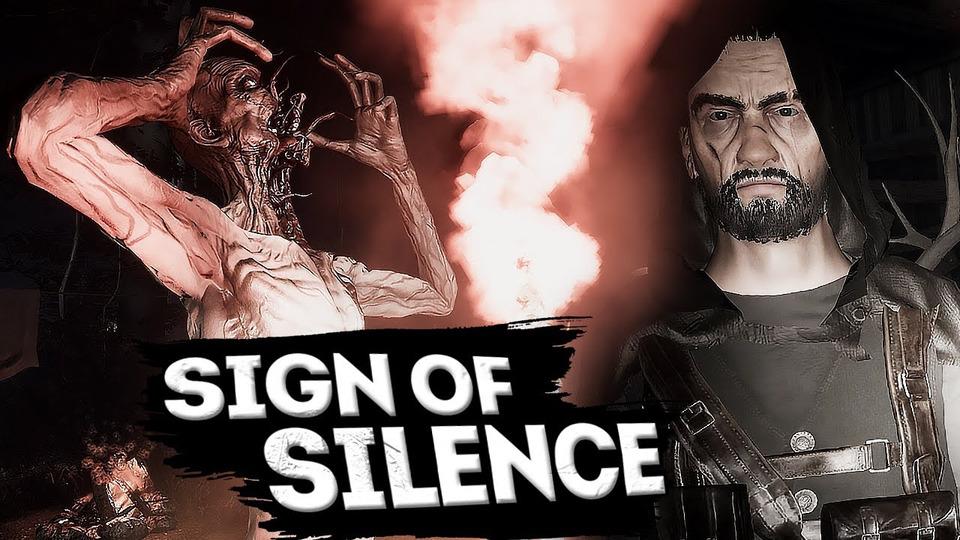 s11e191 — ВЕРНУЛИСЬ ВКОШМАРНЫЙ ЛЕС ● Sign of Silence