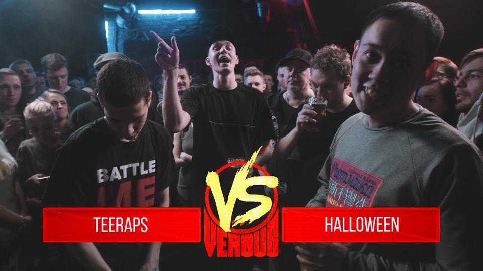 s03e17 — Teeraps VS HALLOWEEN. Round 3