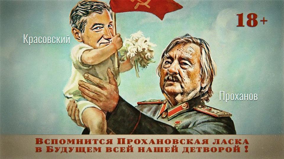 s01e46 — «Сталина на вас нет!»: Александр Проханов о Навальном, Донбассе, США