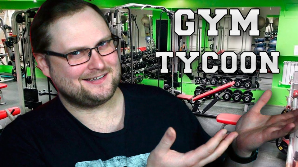 s2021e00 — Gym Tycoon ► КУПЛИНОВ ОТКРЫЛ КАЧАЛКУ