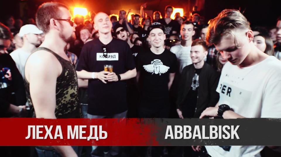 s03e09 — VERSUS X #SLOVOSPB: Леха Медь X Abbalbisk