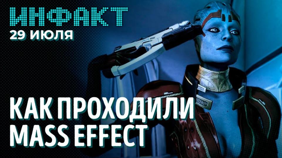 s07e138 — Чистки вWoW, странный тизер Abandoned, суд запесню «Музыка нас связала», статистика Mass Effect…