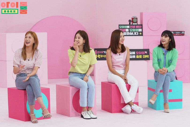 s02e32 — Oh Ha-young (Apink)