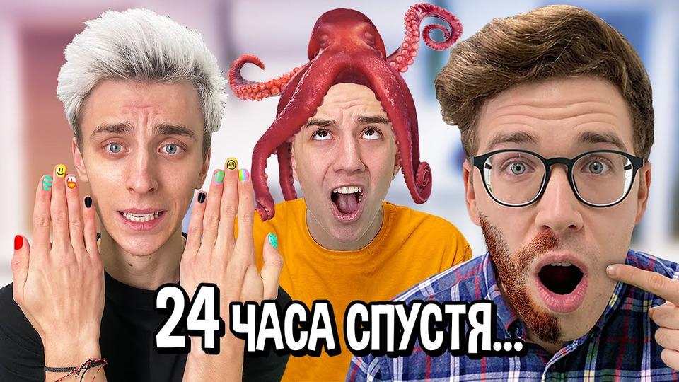 s07e130 — Кто Последний Скажет НЕТ, Получит 1000$