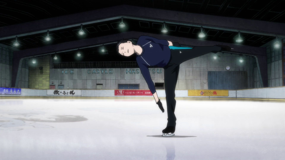 s01e03 — I Am Eros, and Eros is Me!? Face-Off! Hot Springs on Ice