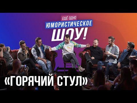 s01 special-0 — Андрей Родной натему армии + забавная история изего личной жизни