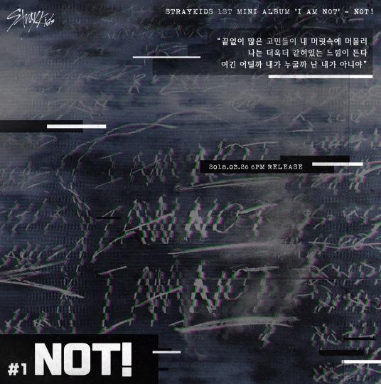 s2018e33 — [Inst. Lyric Card] «I am NOT: NOT!» #1