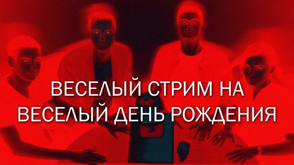 s2021 special-0 — КИНО ОГОНЬ 5 ЛЕТ!!!