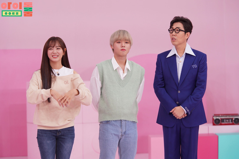 s02e45 — Kim Young-chul, Sejeong (Gugudan) and Park Ji-hoon