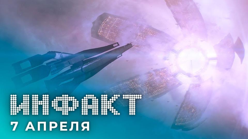 s07e64 — Детали оремастере Mass Effect иCommandos: Origins, альфа-тест Diablo II: Resurrected, E3 2021…