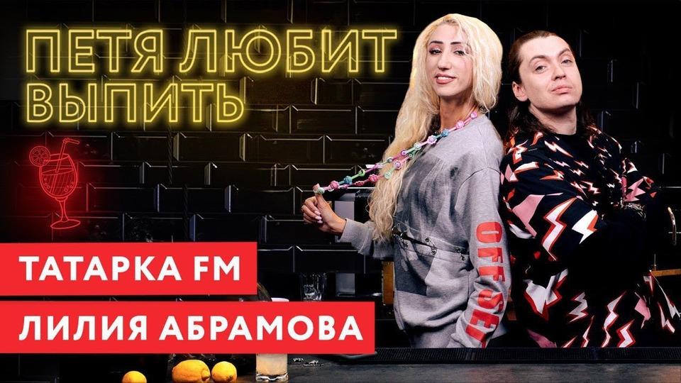 s02e09 — Tatarka FM