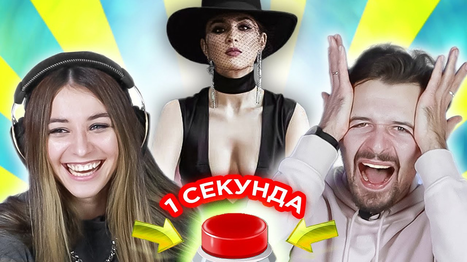 s2021e131 — УГАДАЙ ПЕСНЮ за1 секунду \ Украинские исполнители \ MARUV идругие