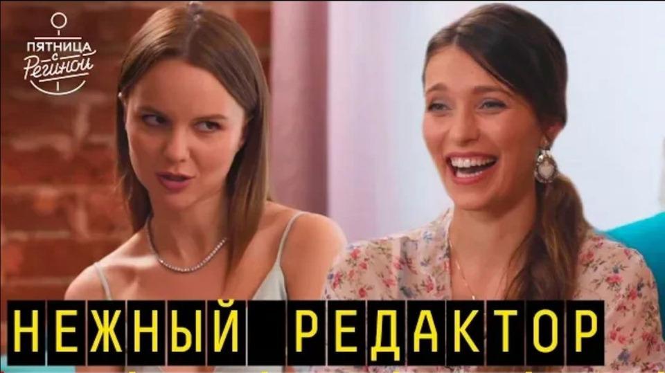 s03e15 — Выпуск 32. Нежный Редактор