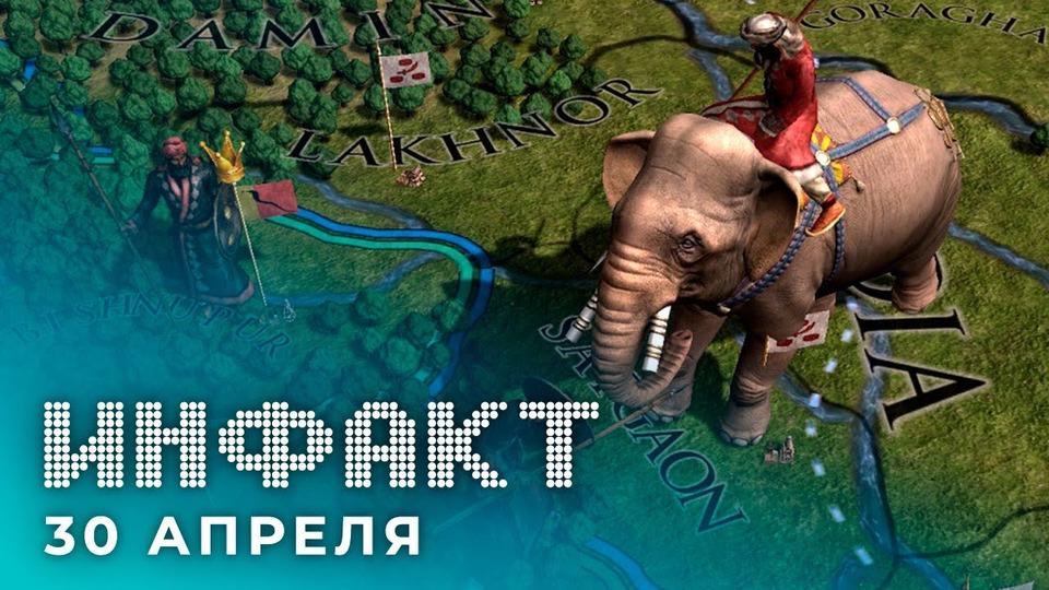 s07e81 — Валькирия вApex Legends, ужасное DLC для EU4, World of Tanks вSteam, излишний экшен TLoU.