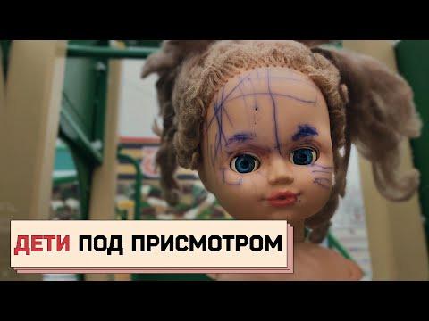 s02e24 — ДЕТИ ПОД ПРИСМОТРОМ: как тюремная надзирательница организовала детскую порностудию