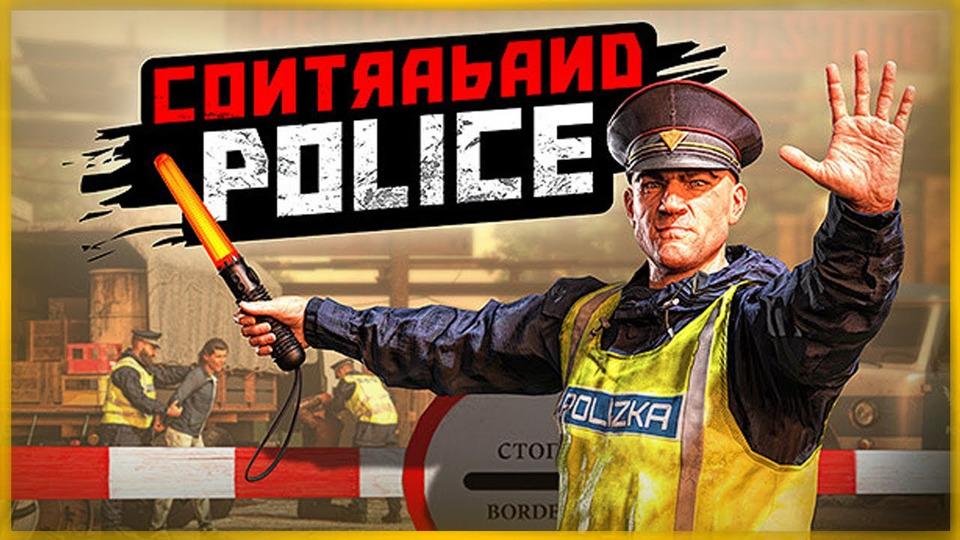 s11e86 — ЗАДЕРЖАНИЕ ОПАСНОГО КОНТРАБАНДИСТА! ● Contraband Police